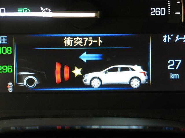 贅を尽くした装備が、豊かな時間をどこまでも広げます。 (現車はオプションカラー:¥129.600-別途)