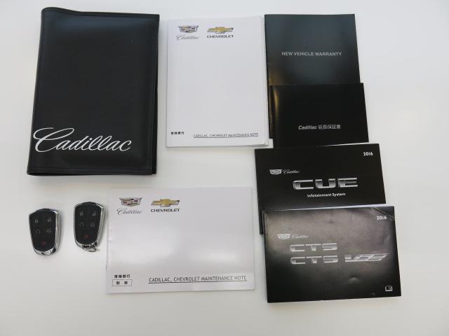 プレミアム AWD 1オナ ナビDTV 2年延長保証加入車(17枚目)