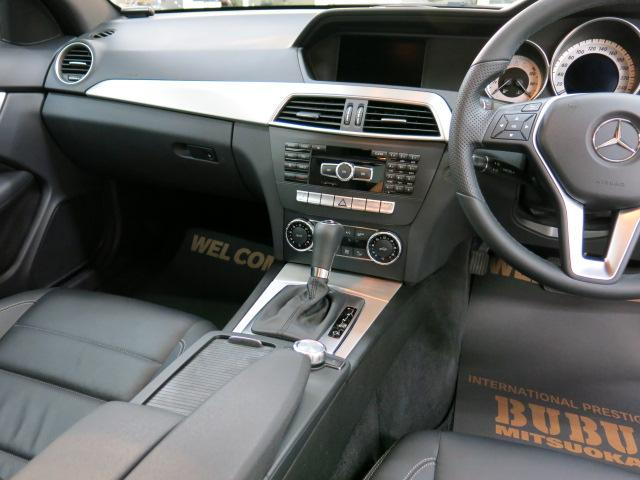 C180 ブルーエフィシェンシー クーペ AMGスポーツPKG 黒革Pシート シートヒーター(14枚目)