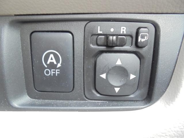 アイドリングストップ機能が装備され、燃費向上のサポートをしてくれます!OFFボタンがありますので、必要に応じて使い分けてください