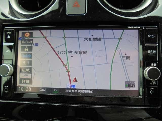1.2 e-POWER X 元社有車・アラウンドビューモニター(5枚目)