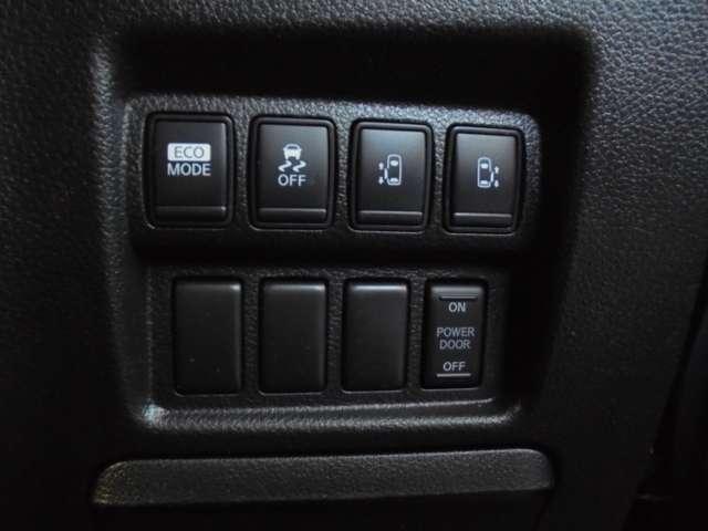 エコモードへの切り替え、横滑り防止、オートスライドドア、オートスライドドアのパワースイッチがひとまとまりに