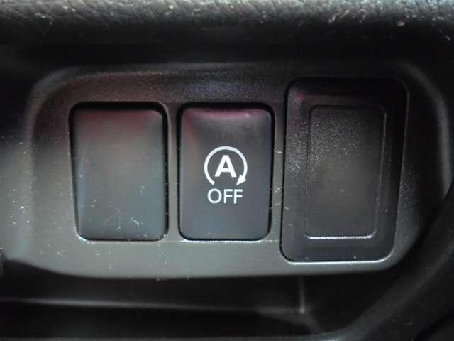 アイドリングストップ機能も搭載!信号待ちなどアイドリング状態の時にはエンジンが停止してガソリンの使用を節約してくれます!