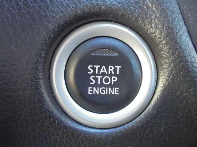 プッシュエンジンスターターなので、エンジンの始動・停止もスイッチを押すだけで簡単です!