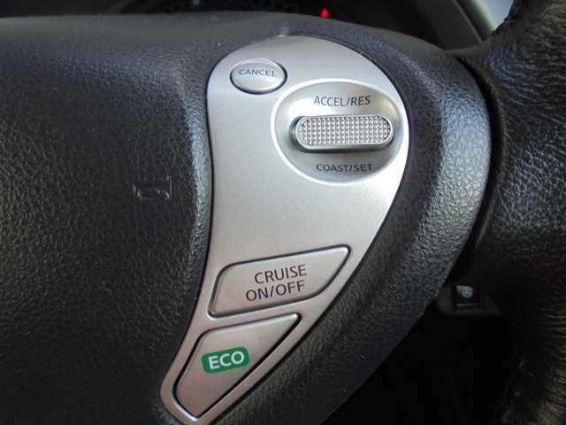 クルーズコントロールは、アクセルペダルを踏まなくても一定の速度で走行してくれるシステムです。