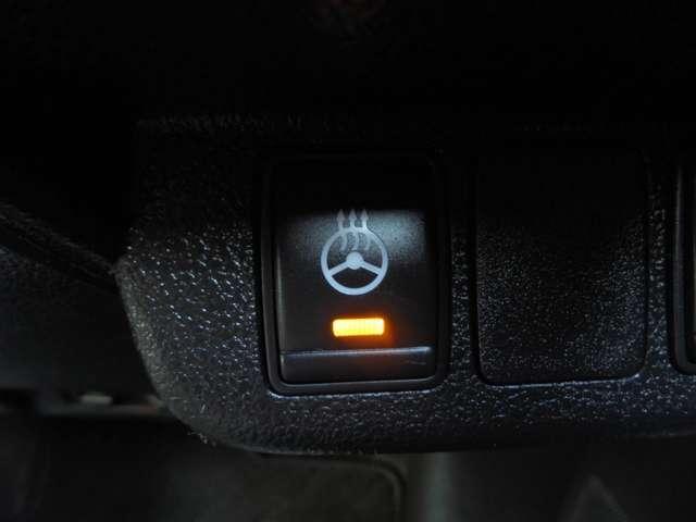 ステアリングヒーター装備!からだが触れる部分を直接あたためて体感温度を上げられます
