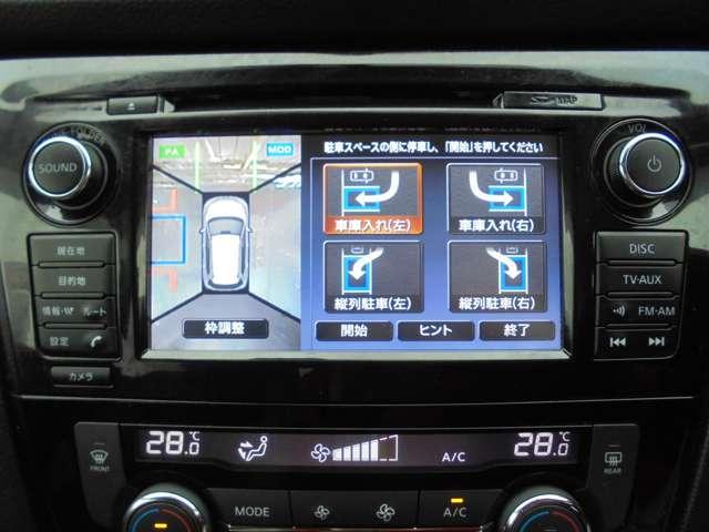 2.0 モード・プレミア エマージェンシーブレーキパッケージ 2列車 4WD 純正ナビ 新品夏タイヤ エマブレ ETC(6枚目)