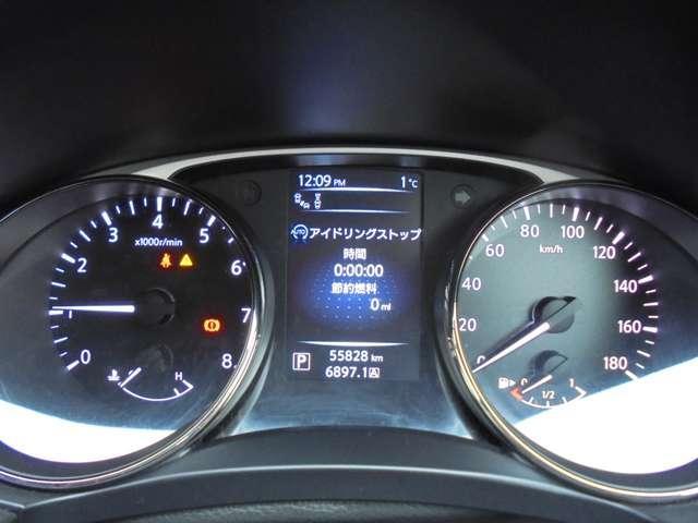 2.0 モード・プレミア エマージェンシーブレーキパッケージ 2列車 4WD 純正ナビ 新品夏タイヤ エマブレ ETC(9枚目)