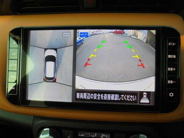 1.2 X ツートーン インテリアエディション (e-POWER) 元試乗車・アラウンドビューモニター(6枚目)