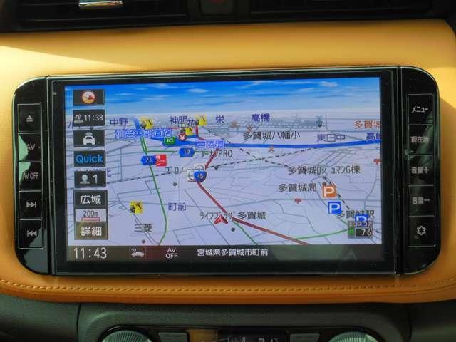 1.2 X ツートーン インテリアエディション (e-POWER) 元試乗車・プロパイロット(5枚目)