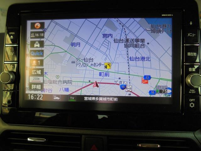 660 ハイウェイスターX プロパイロット エディション 元社有車・アラウンドビューモニター(5枚目)