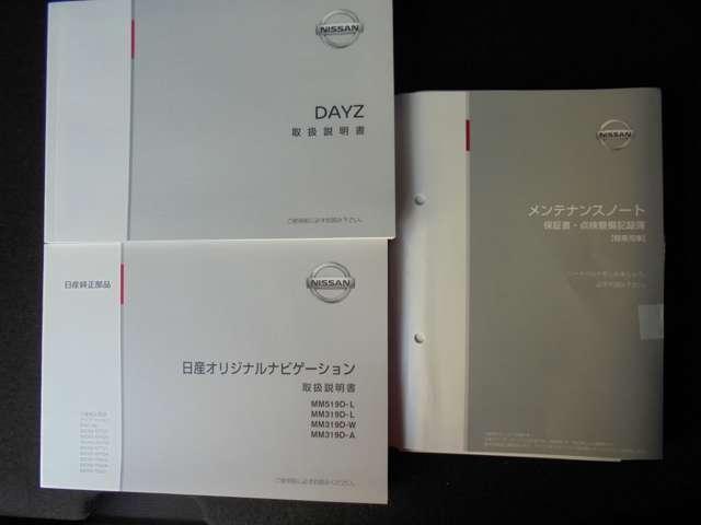 660 ハイウェイスターX プロパイロット エディション 元社有車・アラウンドビューモニター(20枚目)