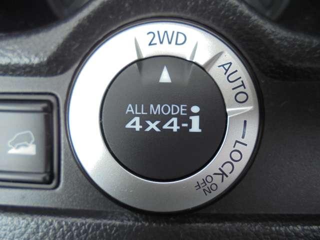 2.0 20X エマージェンシーブレーキパッケージ 2列車 4WD 4WD 純正メモリーナビ バックモニター(11枚目)
