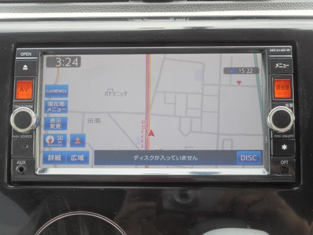 X(4枚目)