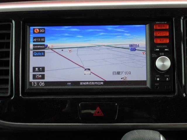 日産 デイズルークス ハイウェイスターX  4WD メモリーナビ