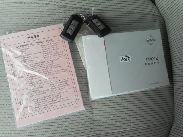 整備手帳、取り扱い説明書、スペアーキーも揃っております。