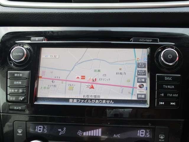 2.0 20X ハイブリッド エマージェンシーブレーキパッケージ 4WD(4枚目)