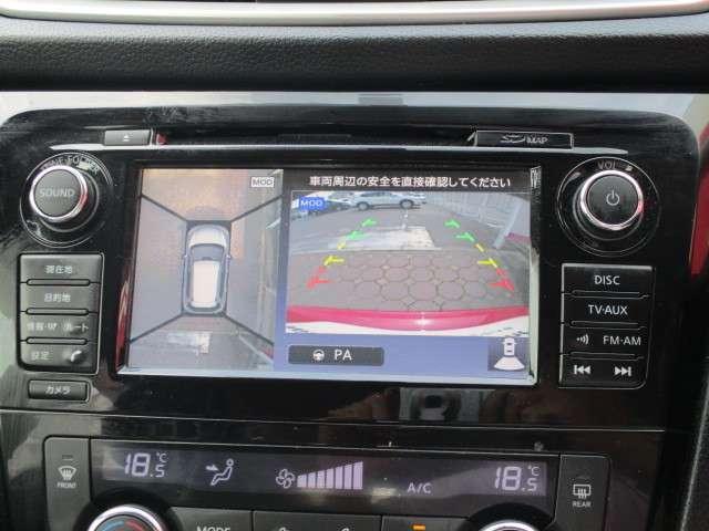 2.0 20X ハイブリッド エマージェンシーブレーキパッケージ 4WD(5枚目)