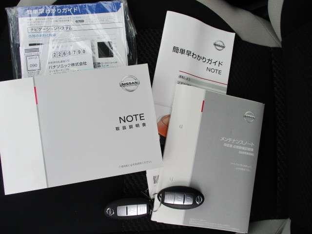 1.2 e-POWER X 当社使用社有車UP メモリーナビ(20枚目)