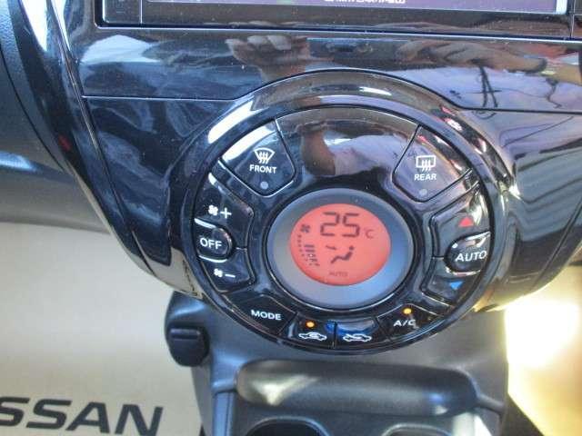 1.2 e-POWER X 当社使用社有車UP アラウンドビュー(6枚目)