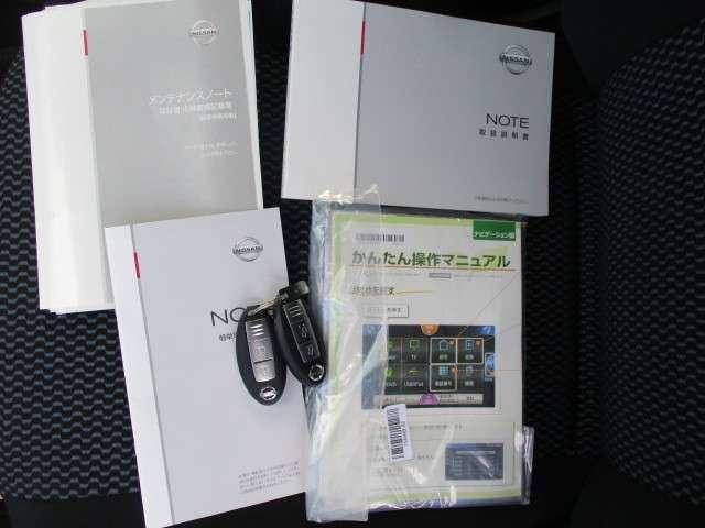 1.2 X DIG-S Vセレクション プラスセーフティ メモリーナビ エマージェンシーブレーキ(20枚目)