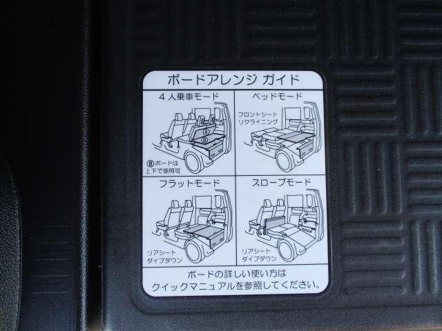 660 カスタムG ターボパッケージ 両側オートスライドドア メモリーナビ(15枚目)