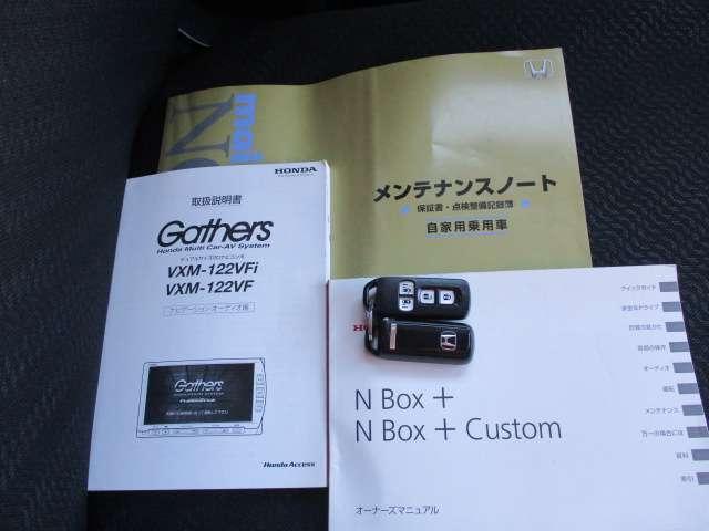 660 カスタムG ターボパッケージ 両側オートスライドドア メモリーナビ(20枚目)