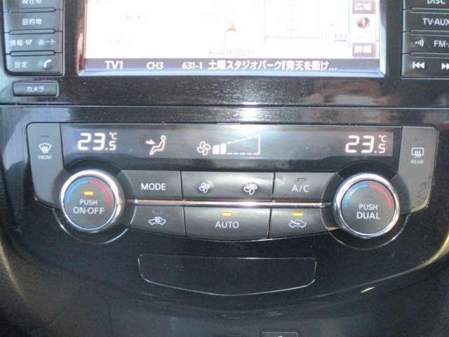 2.0 20X ハイブリッド エマージェンシーブレーキパッケージ 4WD メーカーナビ オートバックドア(5枚目)
