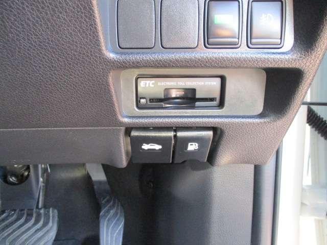 2.0 20X ハイブリッド エマージェンシーブレーキパッケージ 4WD メーカーナビ オートバックドア(18枚目)