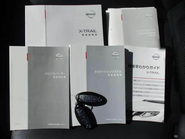 2.0 20X ハイブリッド エマージェンシーブレーキパッケージ 4WD メーカーナビ オートバックドア(19枚目)