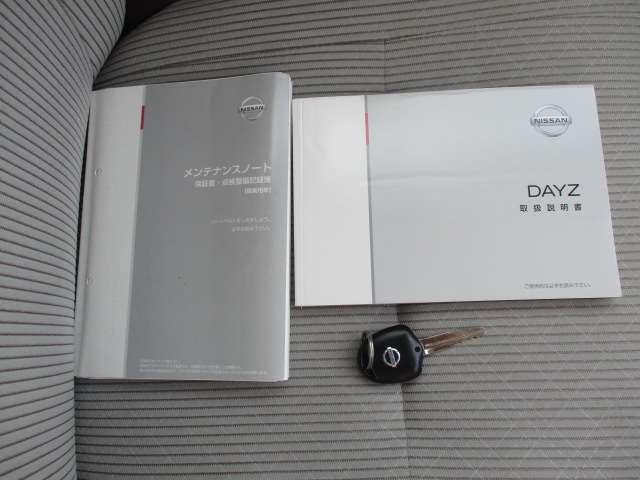 660 J ワンオーナー キーレスエントリー CD(20枚目)