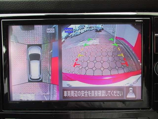 2.0 20Xi Vセレクション 2列車 4WD 元当社社用車 プロパイロット(10枚目)