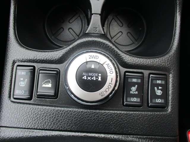 2.0 20Xi Vセレクション 2列車 4WD 元当社社用車 プロパイロット(12枚目)
