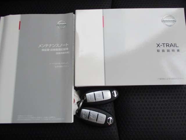 2.0 20Xi Vセレクション 2列車 4WD 元当社社用車 プロパイロット(20枚目)