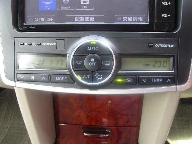 1.8 X Lパッケージ 4WD ワンオーナーメモリーナビバックモニター(9枚目)