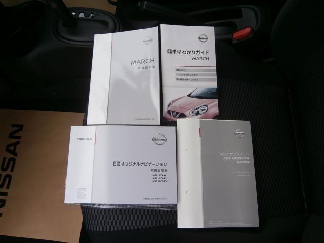 X Vセレクション メモリーナビ(20枚目)