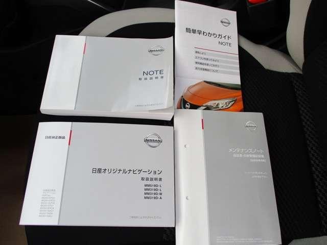 e-パワー X Vセレクション メモリーナビ アラウンドビューモニター 禁煙車 LEDヘッドライト スマートルームミラー(20枚目)