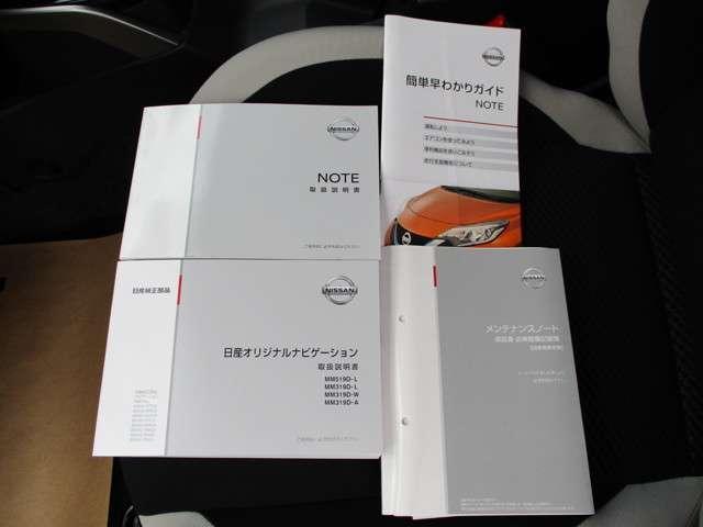 e-パワー X メモリーナビ アラウンドビューモニター LEDヘッドライト スマートルームミラー(20枚目)