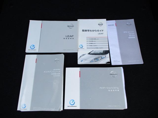 X サンクスエディション(30kwh) メモリーナビ バックカメラ シートヒーター LEDヘッドライト ETC(20枚目)
