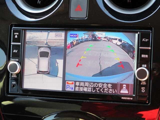 X メモリーナビ アラウンドビューモニター 踏み間違い防止 LEDヘッドライト ドライブレコーダー スマートルームミラー ハイビームアシスト(5枚目)