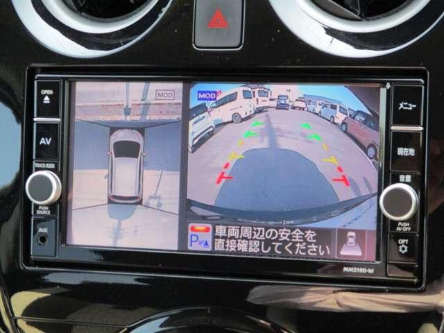 e-パワー X メモリーナビ アラウンドビューモニター 踏み間違い防止装置 衝突軽減プレーキ スマートルームミラー LEDヘッドライト DVD再生OK(5枚目)