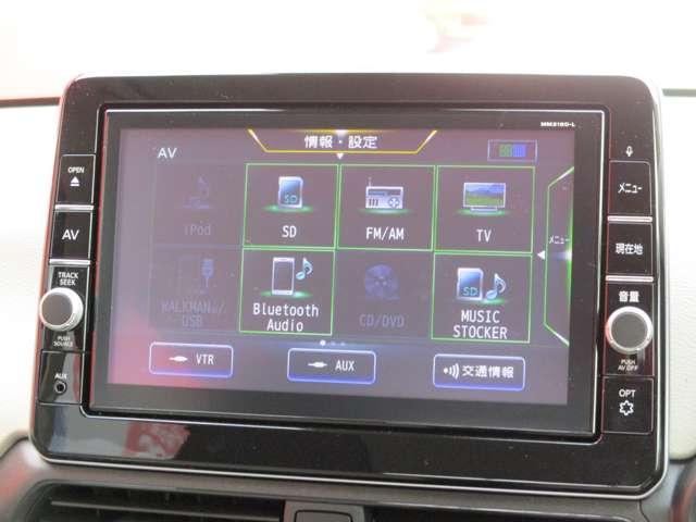 X メモリーナビ アラウンドビューモニター 踏み間違い防止装置 衝突軽減ブレーキ 冬タイヤプレゼント対象車 DVD再生OK ハイビームアシスト 当社の社有車でした(5枚目)