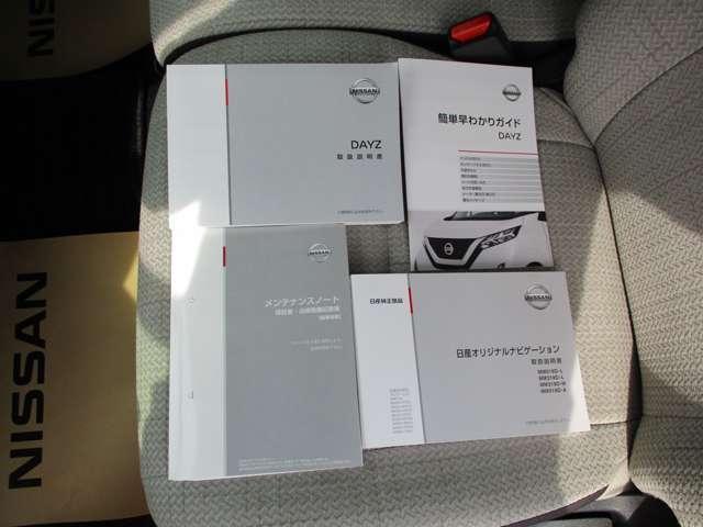 X メモリーナビ アラウンドビューモニター 踏み間違い防止装置 衝突軽減ブレーキ 冬タイヤプレゼント対象車 DVD再生OK ハイビームアシスト 当社の社有車でした(20枚目)