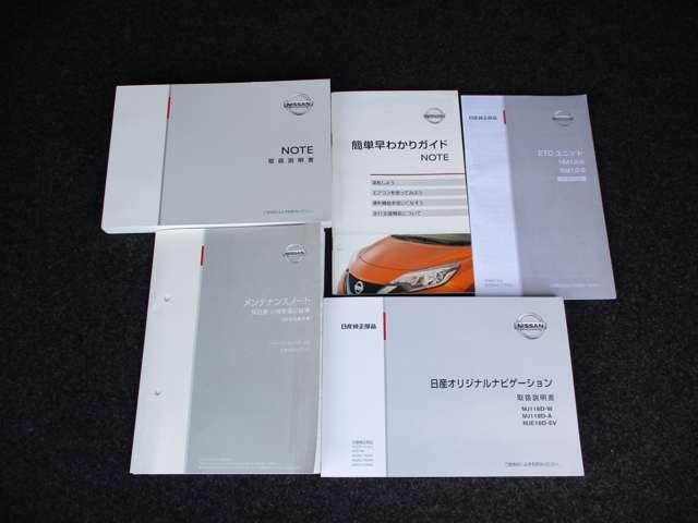 X ブラックアロー メモリーナビ 夏タイヤ新品交換済 LEDヘッドライト 衝突軽減ブレーキ 踏み間違い防止装置 ワンオーナー(20枚目)