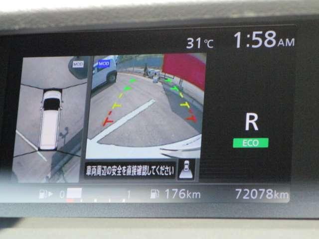 ハイウェイスター 4WD セーフティパックA メモリーナビ アラウンドビューモニター 衝突軽減ブレーキ 踏み間違い防止装置 リモコンスターター LEDヘッドライト 夏タイヤ新品交換済(6枚目)