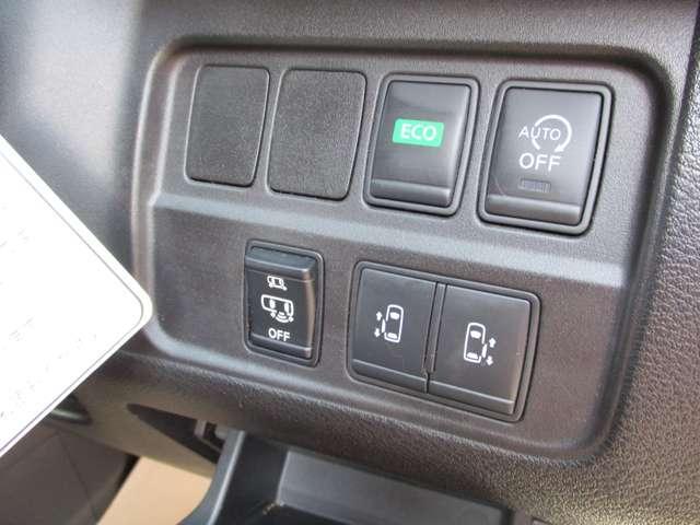 ハイウェイスター 4WD セーフティパックA メモリーナビ アラウンドビューモニター 衝突軽減ブレーキ 踏み間違い防止装置 リモコンスターター LEDヘッドライト 夏タイヤ新品交換済(11枚目)