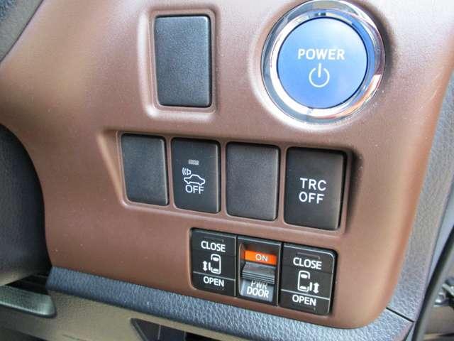 ハイブリッドGi メモリーナビ バックカメラ 夏タイヤ新品交換済 両側オートスライドドア LEDヘッドライト シートヒーター(12枚目)