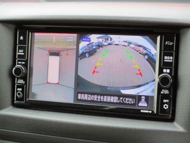 ロングプレミアムGXターボ ディーゼルターボ 4WD 元当社試乗車 メモリーナビ アラウンドビューモニター 寒冷地仕様 リアヒーター リアクーラー LEDヘッドライト DVD再生OK 禁煙車(6枚目)