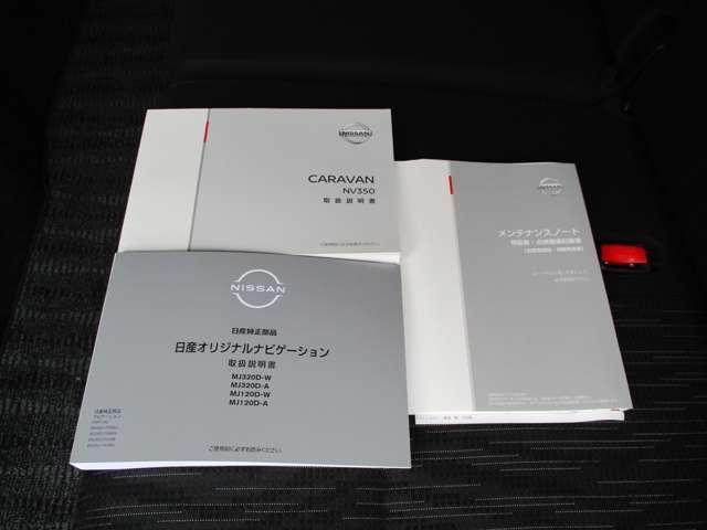 ロングプレミアムGXターボ ディーゼルターボ 4WD 元当社試乗車 メモリーナビ アラウンドビューモニター 寒冷地仕様 リアヒーター リアクーラー LEDヘッドライト DVD再生OK 禁煙車(20枚目)