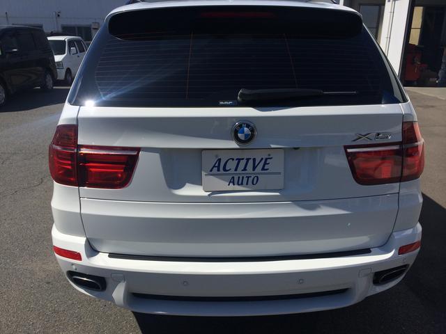 BMW BMW X5 xDrive 50i Mスポーツ OP20AW 1オーナー車